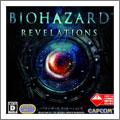 3DS BIOHAZARD REVELATIONS(バイオハザードリベレーションズ)(Best Price!)