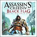 PS3 アサシン クリード4 ブラック フラッグ