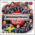 PS3 ワールドサッカー ウイニングイレブン 2014