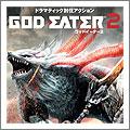 PSP GOD EATER 2(ゴッドイーター2)