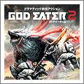 PSVita GOD EATER 2(ゴッドイーター2)