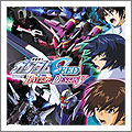 PSVita 機動戦士ガンダムSEED BATTLE DESTINY (PlayStation Vita the Best)