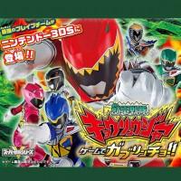 192_3DS 獣電戦隊キョウリュウジャー ゲームでガブリンチョ!!