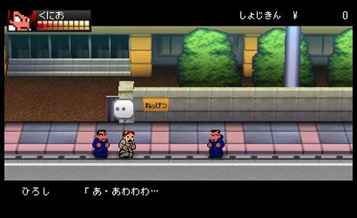 3DS 熱血硬派くにおくんSP 乱闘協奏曲
