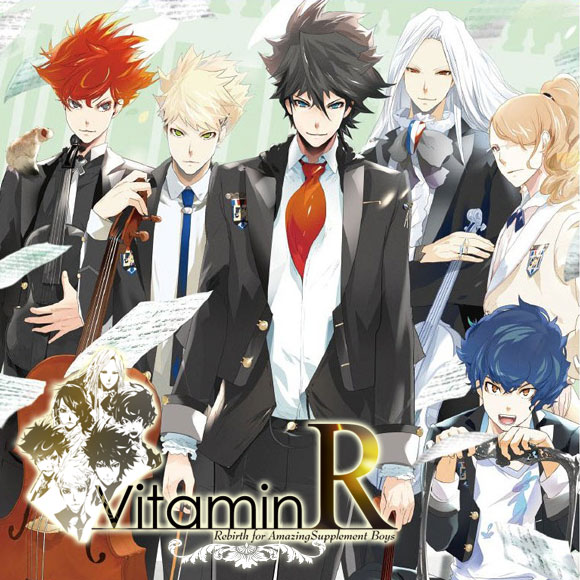 PSP VitaminR 通常版 & 限定版