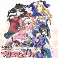 201_【アニメ】 Fate/kaleid liner プリズマ☆イリヤ
