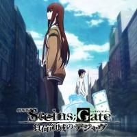 204_【アニメ】 劇場版 STEINS;GATE 負荷領域のデジャヴ
