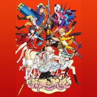 208_【PS3】 英雄*戦姫 通常版 & 限定版