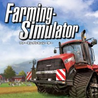 209_【PS3】 【XBOX360】 Farming Simulator(ファーミングシミュレーター)