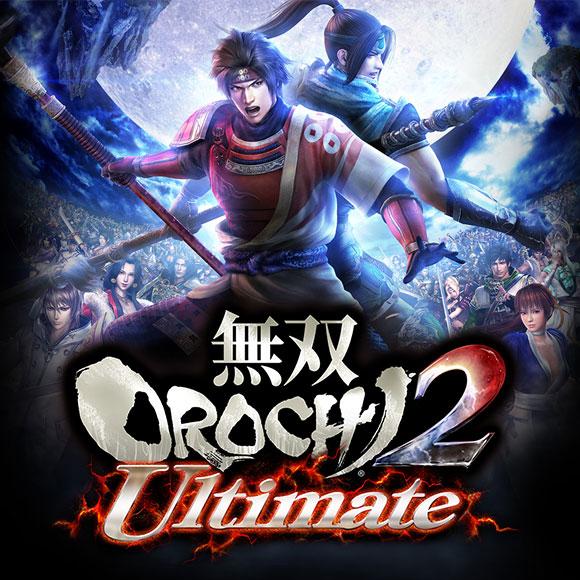 PS3 PSVita 無双OROCHI2 Ultimate(アルティメット)