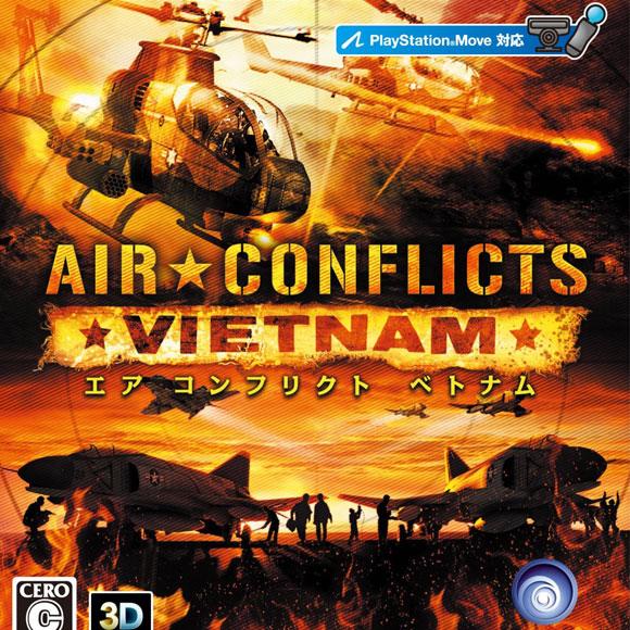 PS3 XBOX360 エア コンフリクト ベトナム