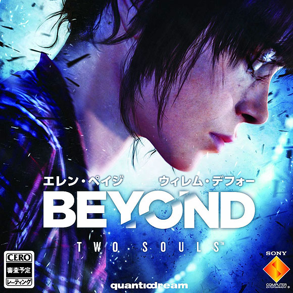 PS3 BEYOND: Two Souls