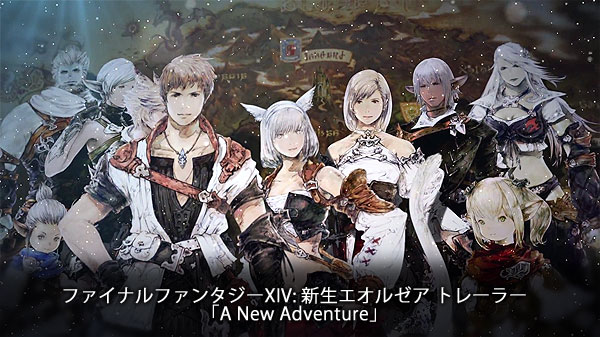 FINAL FANTASY XIV: 「A New Adventure」トレーラー