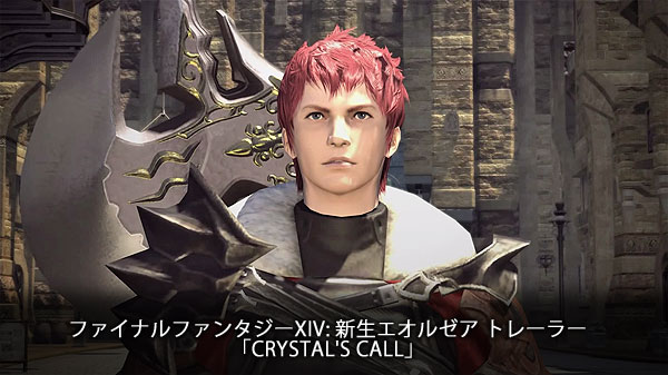 FINAL FANTASY XIV 「CRYSTAL'S CALL」 トレーラー