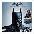 PS3 バットマン:アーカム・ビギンズ