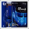 PS3 グランツーリスモ6 初回限定版 15周年アニバーサリーボックス