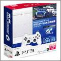 PS3 プレイステーション3 スターターパック グランツーリスモ6同梱版 クラシック・ホワイト