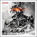 PS3 メタルギア ライジング リベンジェンス スペシャル エディション