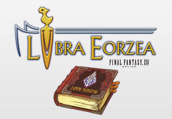 FF14 ファイナルファンタジーXIV: ライブラ エオルゼア