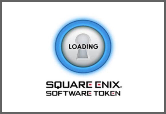 FF14 スクウェア・エニックス ソフトウェアトークン