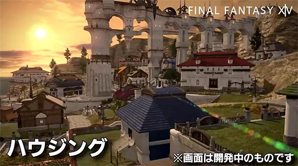 FF14 コンテンツ紹介動画 (TGS)