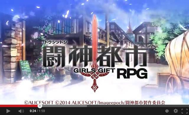 ニンテンドー3DS『闘神都市』オープニングPV