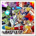 PS3 ドラゴンボールZ BATTLE OF Z