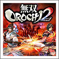 PS3 無双OROCHI2 (PlayStation 3 the Best)