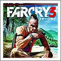 PS3 ファークライ3 (ユービーアイ・ザ・ベスト)