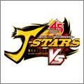 PS3 Jスターズ ビクトリーバーサス
