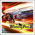 PS3 ウイニングポスト8