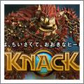 PS4 KNACK(ナック)
