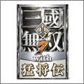 PS4 真・三國無双7 with 猛将伝