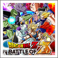 XBOX360 ドラゴンボールZ BATTLE OF Z