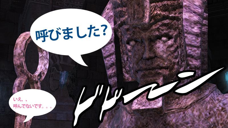 FF14 はじめてのカルン埋没寺院となまはげさん?w