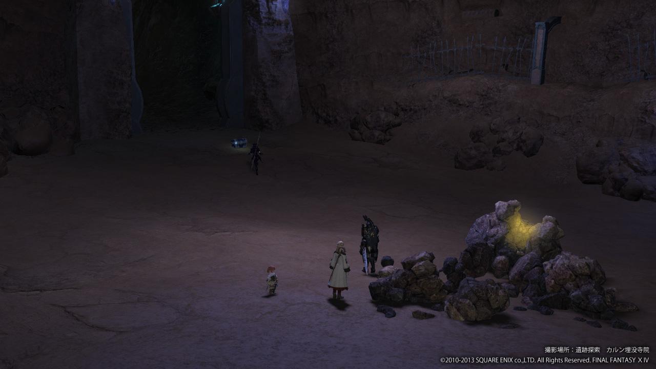 FF14 遺跡探索 カルン埋没寺院
