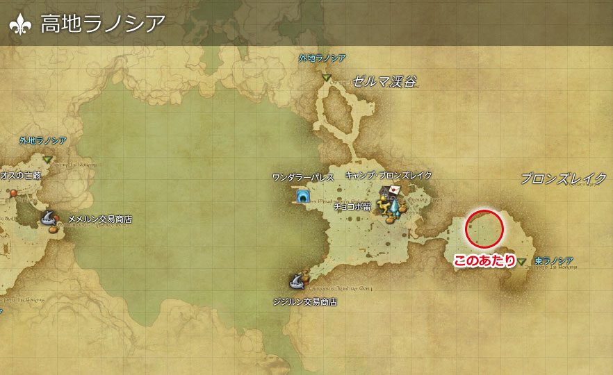 FF14 「あらくれ男と未知なるゴーレム」fate発生場所