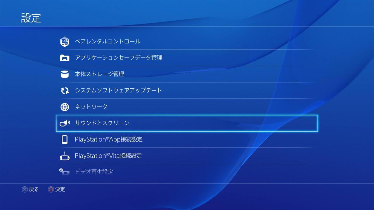 PS4 PS4のFF14レイアウトエリア拡張です♪