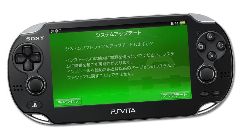 PSVita システムアップデートしてみよう♪
