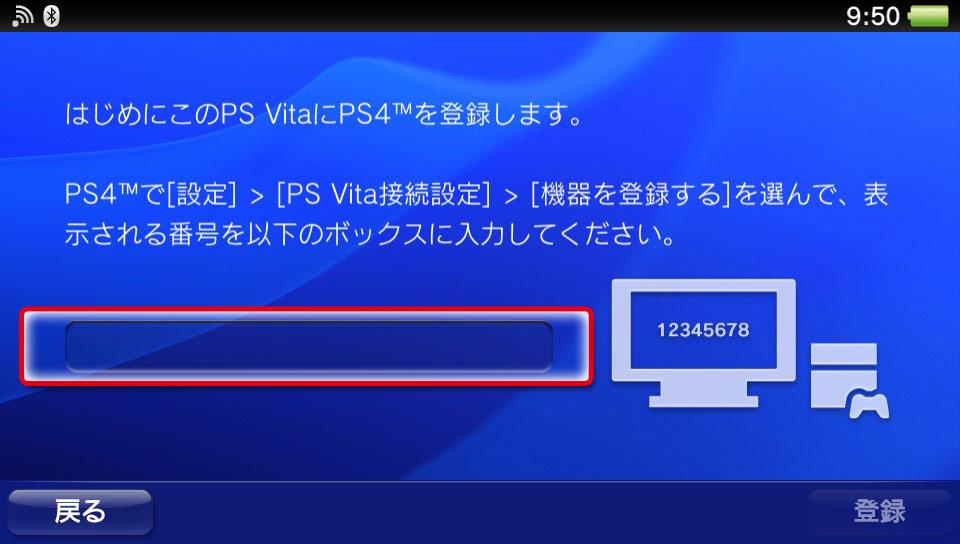 PS4 リモートプレイをやってみよう♪(接続・操作方法)♪