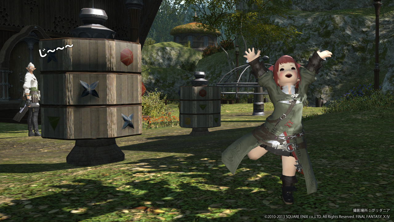 FF14 豊穣の舞(/harvestdance)