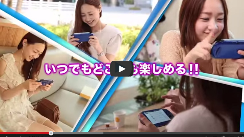 torne(トルネ)™ PlayStation®Vita プロモーションビデオ