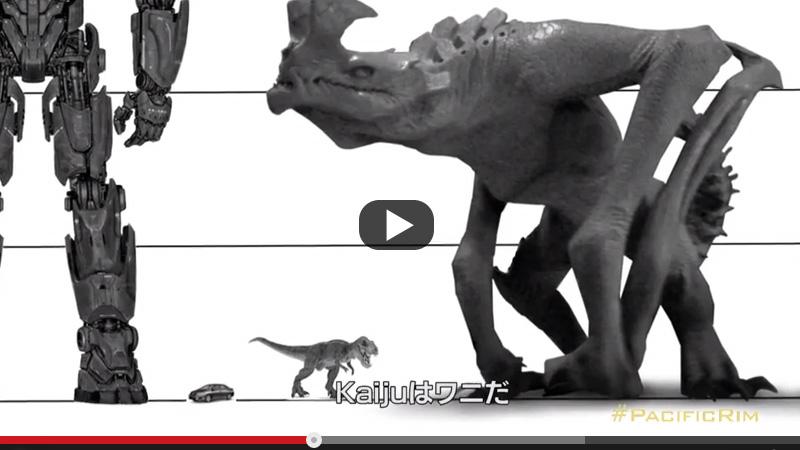 映画『パシフィック・リム』特別映像(Destroy All Kaijus)【HD】 2013年8月9日公開