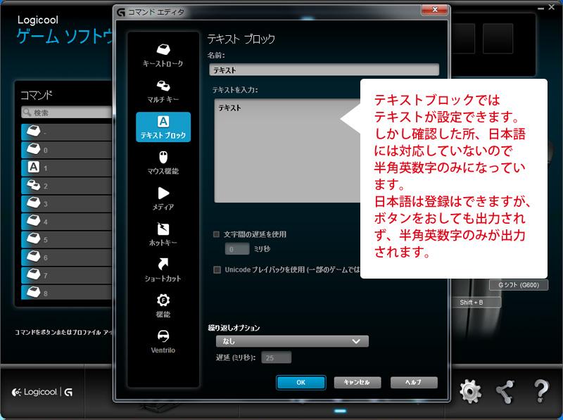 ゲーミングキーボードG105