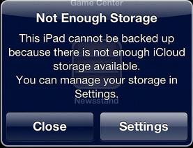 「Not Enough Storage ・・・」で操作ができなくなった場合の対処法