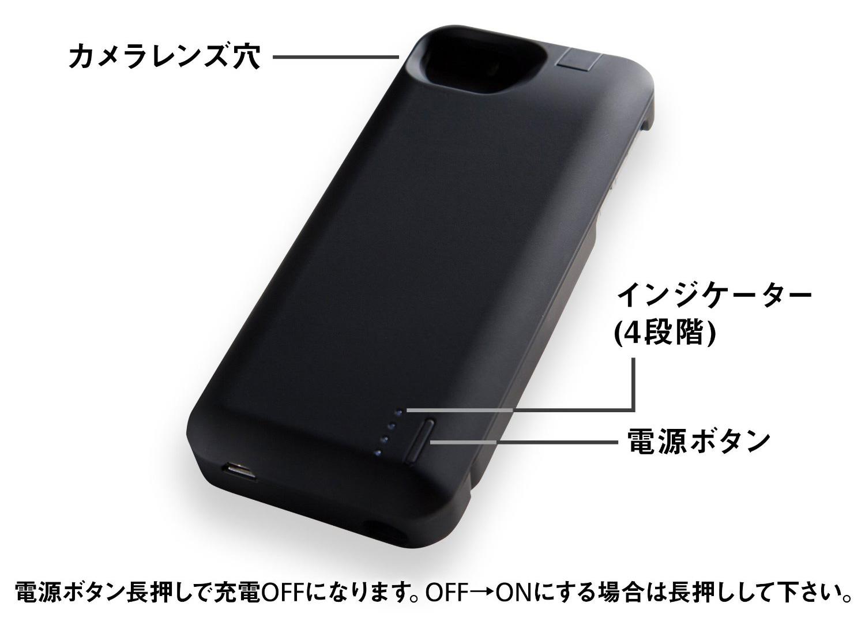 バッテリーが2倍に!iPhone5バッテリー一体型ケース「CHEERO POWER CASE」♪