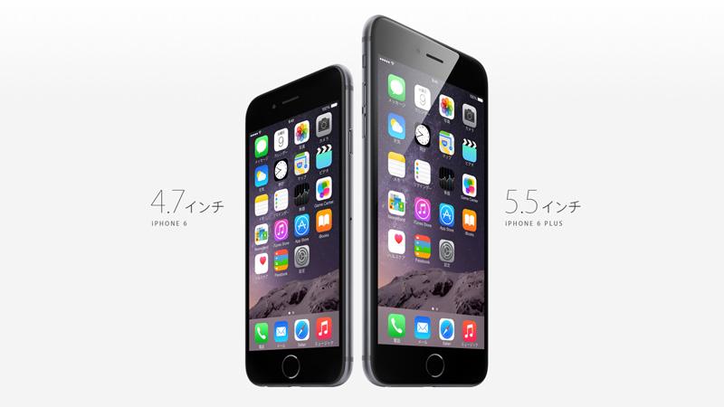 明日9/12午後4時からとうとうiPhone6/iPhone6Plusの予約開始ですっ!