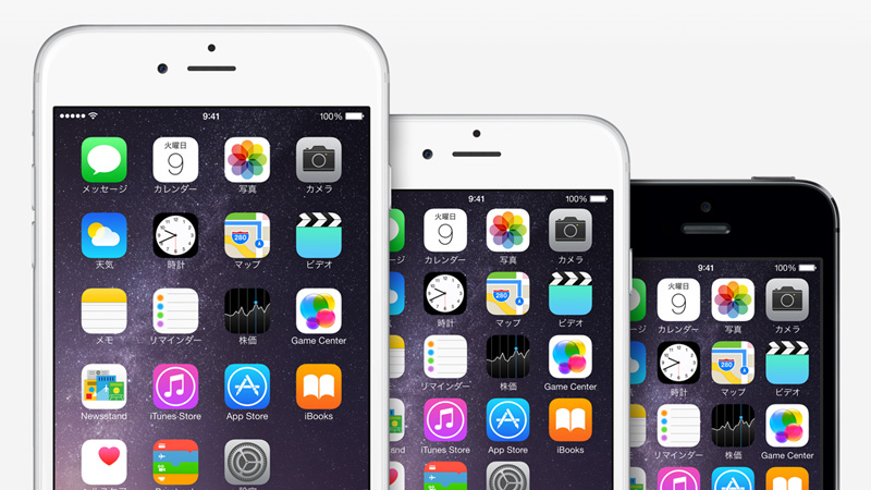 iPhone6がもうすぐ発売!そろそろケースを探さないとっ!