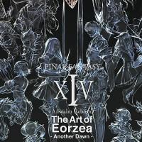 【FF14 情報】 イラストなどが収録された「A Realm Reborn The Art of Eorzea」が予約開始されましたね~♪