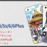 【iPhone5/5s/6/6Plus】 人気イラストレーターけいすけデザインのiPhone5/5s/6/6Plus用ハードケース♪